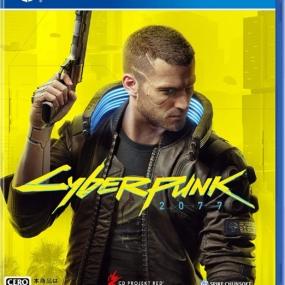 【PS4】サイバーパンク2077 買取