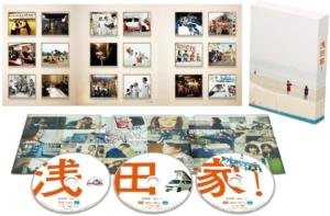 浅田家! Blu-ray 豪華版3枚組 買取